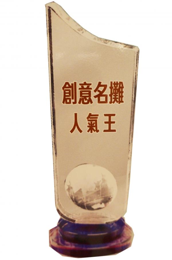榮獲台中市名攤名產比賽【創意名攤人氣王】