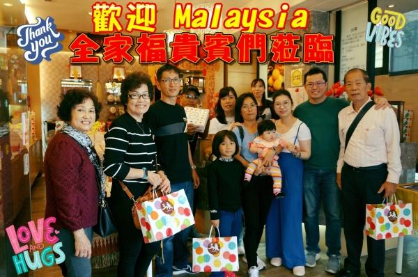 非常開心與感謝🙏🙏, 從Malaysia🇲🇾來全家族親朋好友, 包遊覽車🚌參加台灣婚禮, 特地向司機先生🈯️定說, 一定要來三廣餅舖採購台灣伴手禮,